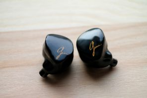 Celebration Giveaway 32: Earsonics Grace & Effect Audio Ares II 8W