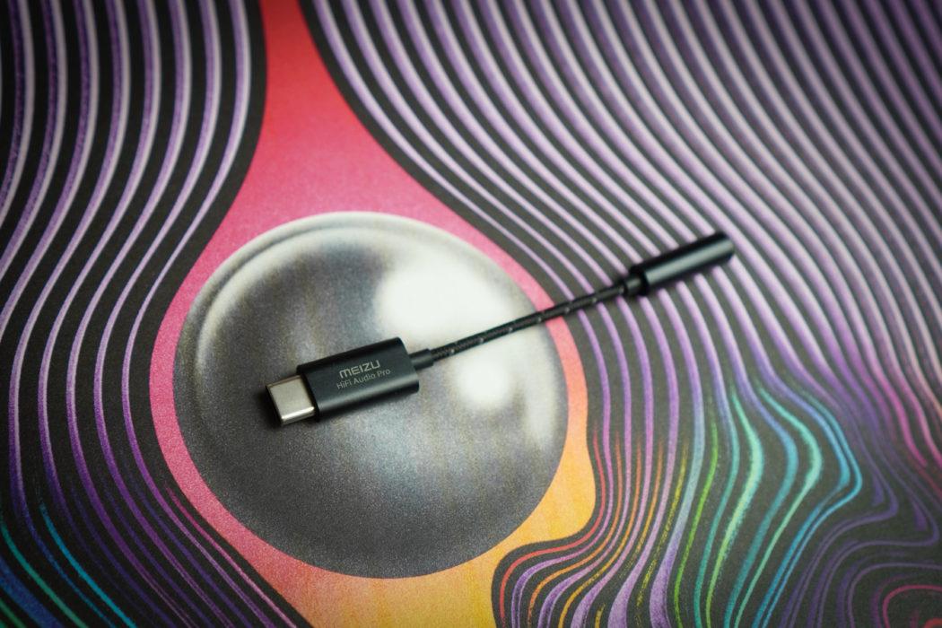 Meizu Audio HiFi Pro
